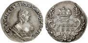 Grivennik 1756 year