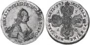 5 roubles 1763 year