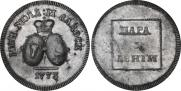 Пара - 3 денги 1773 года