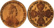 5 roubles 1782 year