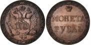 1 рубль 1771 года