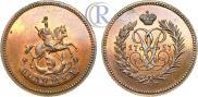 Полушка 1757 года