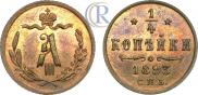 1/4 kopeck 1893 year