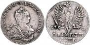 1/6 талера 1761 года