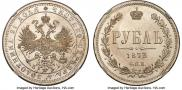 1 rouble 1873 year