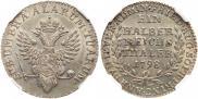 Ein halber reichsthaler 1798 year