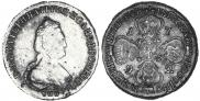 5 roubles 1792 year