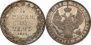 1,5 рубля - 10 злотых 1836 года
