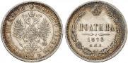 Poltina 1873 year