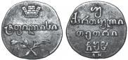 Двойной абаз 1808 года