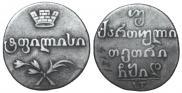 Двойной абаз 1814 года