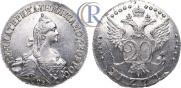 20 копеек 1772 года