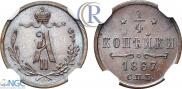 1/4 kopeck 1867 year
