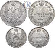 10 копеек 1855 года