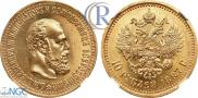 10 roubles 1887 year