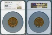 5 копеек 1765 года
