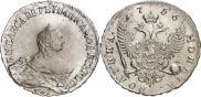 Полтина 1756 года