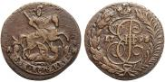 2 копейки 1795 года