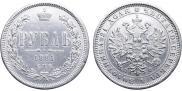 1 рубль 1881 года