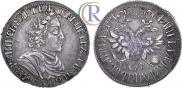 Poltina 1702 year