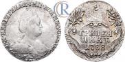 Гривенник 1788 года