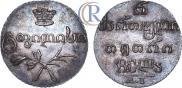 Полуабаз 1831 года