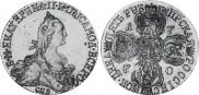 5 roubles 1770 year