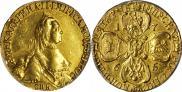 5 рублей 1765 года
