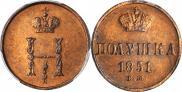 Polushka 1851 year
