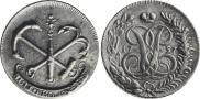 5 копеек 1757 года