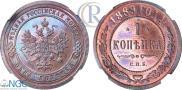 1 копейка 1889 года