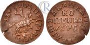 1 копейка 1716 года