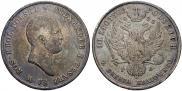 10 złotych 1822 year