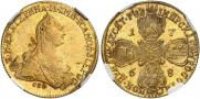 10 roubles 1768 year