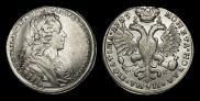 Полтина 1727 года