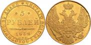 5 roubles 1832 year