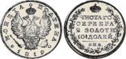 Poltina 1819 year