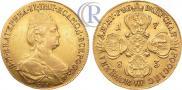 10 рублей 1783 года