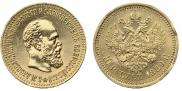 10 roubles 1889 year