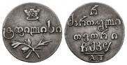 Half-Abaz 1828 year