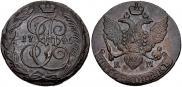 5 kopecks 1796 year