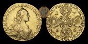 10 рублей 1766 года