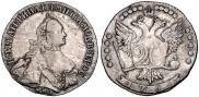 20 kopecks 1764 year