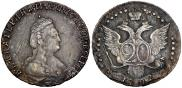 20 копеек 1792 года