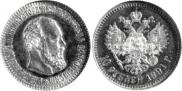 10 roubles 1891 year