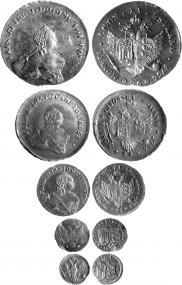4 копейки 1756 года