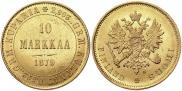 10 марок 1879 года