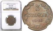 3 grosze 1840 year