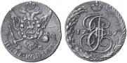 5 kopecks 1787 year