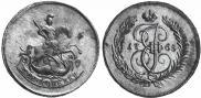 2 копейки 1765 года